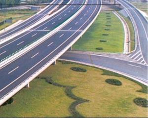 宣曲高速公路
